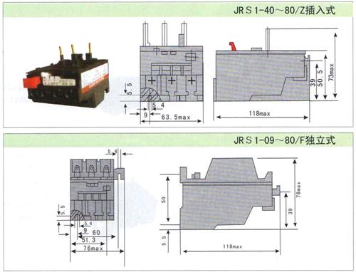 苏州梅兰日兰电气jrs1系列热继电器