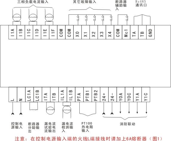 wsj-48-1a监控单元接线图